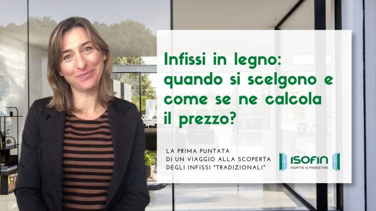 infissi_in_legno_isofin_cento_ferrara